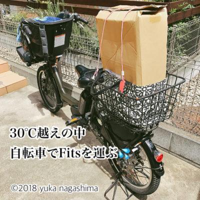 横浜 お片付け 整理収納 ビフォーアフター お片付けサポート