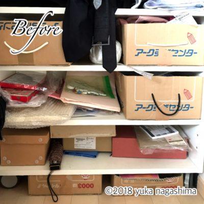 思い出 子どもの作品 収納 整理収納サービス お片付け 横浜 アドバイザー