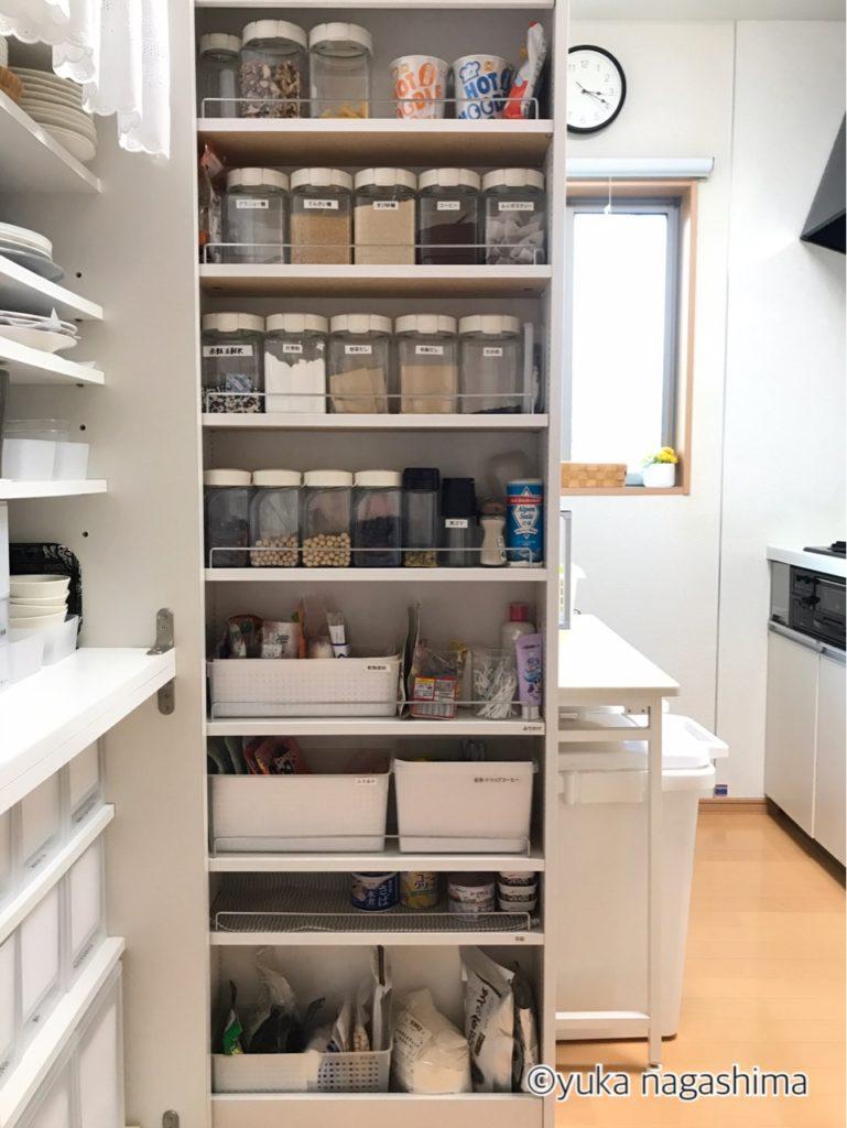 パントリー すき間収納 隙間 食品の収納 粉物 乾物 レトルト