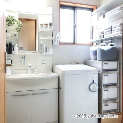 洗面所の収納 洗面台収納 タオル 収納 バスタオル バスマット 下着収納