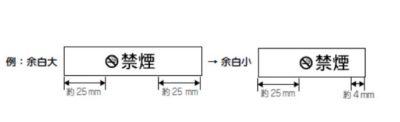 ピータッチ PT-190 PT-J100W 違い 比較