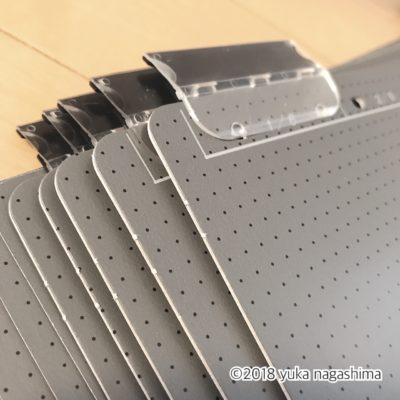 書類整理 バーチカルファイリング 家庭の書類収納 ホームファイリング 見出しガイド