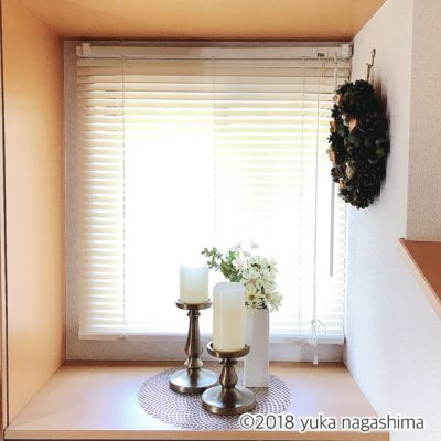 玄関 飾り棚 インテリア 飾り方 下駄箱の上