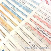 書類整理 バーチカルファイリング 家庭の書類収納 ホームファイリング フォルダーラベルシール印刷