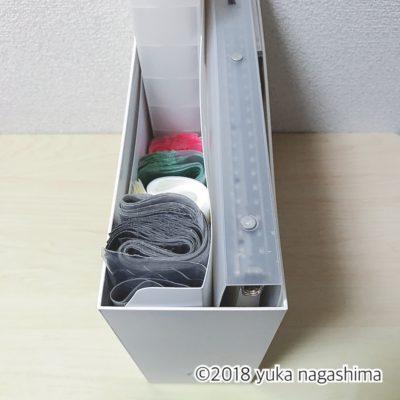 ジップロックやIKEAのジッパー付き保存袋の収納方法