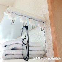 洗面所のメガネの収納場所と収納術アイデア