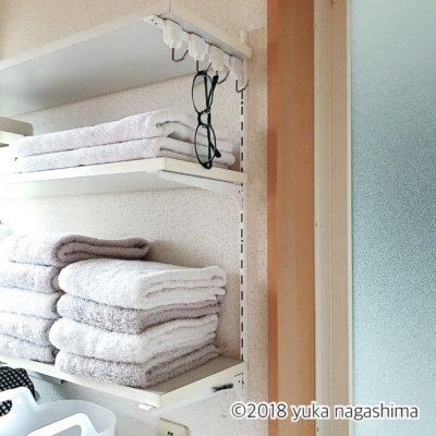 洗面所のヘアピンと眼鏡の収納場所と収納術アイデア