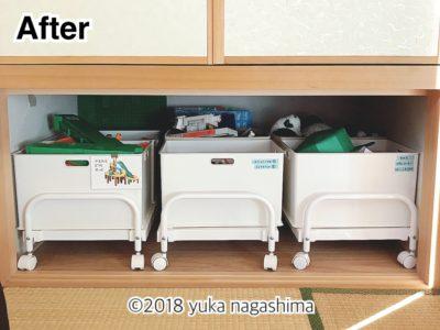 ニトリ インボックスと押入れ収納キャリー(ローキャリー LC74) で おもちゃの収納