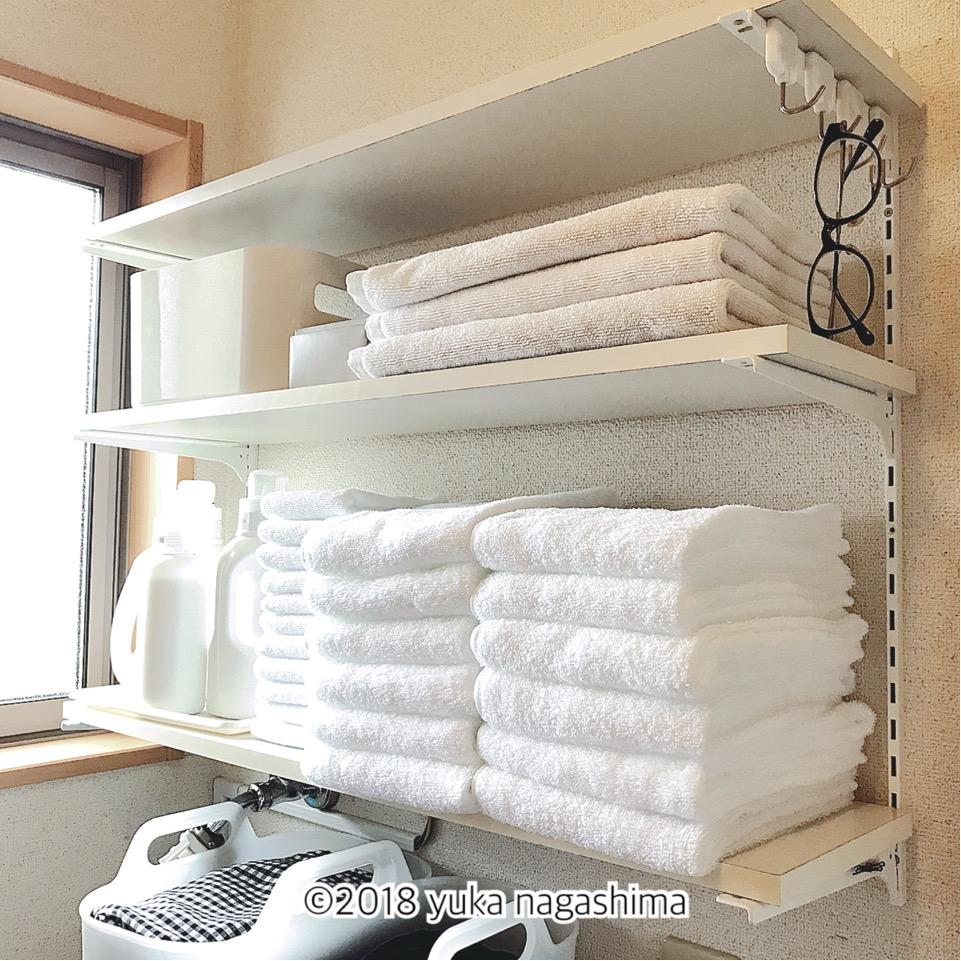 洗面所の収納と、タオルをヒオリエから別の物に買い換えたこと。