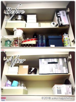 吊り戸棚の収納 整理収納 出張お片付けサポートサービス ビフォーアフター