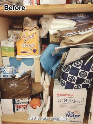 横浜市保土ケ谷区 整理収納アドバイザー 出張お片付けサポート 納戸 収納庫 ビフォーアフター事例