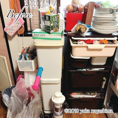 整理収納サービス・出張お片付けサポート 横浜市神奈川区 アドバイザー キッチンのビフォーアフター事例