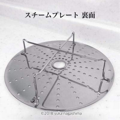一生モノの愛用品 ジオプロダクト ポトフ鍋20cm スチームプレート