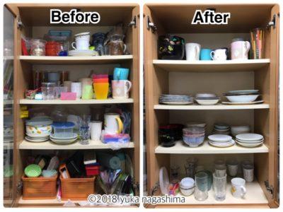 横浜市神奈川区 出張お片づけサポート キッチンの食器棚 ビフォーアフター