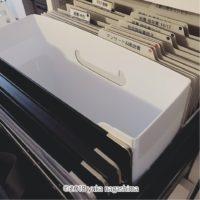 真っ白なファイルボックスが200円代で!TANOSEE PP製ボックスファイル(組み立て式) A4 ヨコ ホワイト