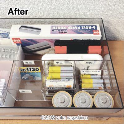 リビングに必須の電池 収納アイデア〜セリア 仕切り3トレーとアイリスオーヤマ 小物キャビネット〜