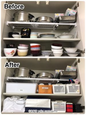 横浜市神奈川区 出張お片づけサポート キッチンの吊り戸棚 ビフォーアフター