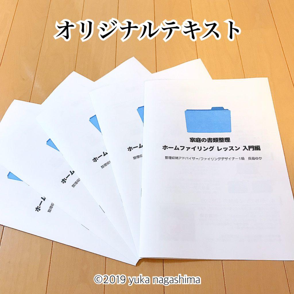 1冊から注文できる製本直通.comでオリジナルテキスト作り