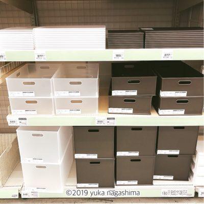【ニトリ新商品】インボックスが大幅リニューアル!現行製品は在庫限りでNインボックスへ。