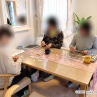 【家庭の書類整理】ホームファイリングレッスン