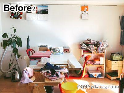 横浜市都筑区 出張お片付けサポート リビングの整理整頓 ビフォーアフター