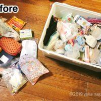 横浜市神奈川区 出張お片付けサポート お薬・マスク・ティッシュの収納と整理整頓 ビフォーアフター