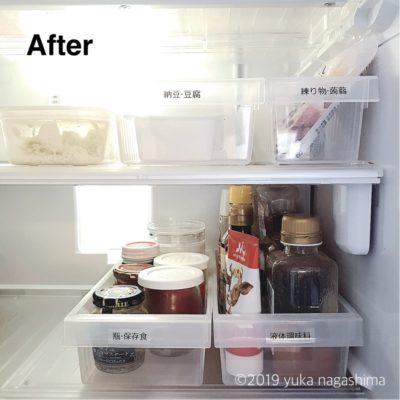 【わが家の収納】セリアで購入!キレイストッカーで冷蔵庫収納を美しく便利に!