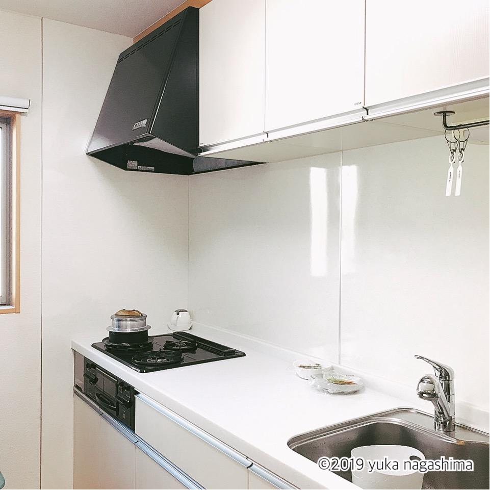 【キッチン吊り戸棚収納】無印良品ファイルボックスでお弁当・水筒を収納