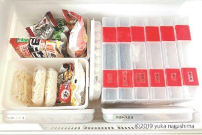 【わが家の収納】リアルな冷蔵庫・冷凍庫を大公開!魔窟にならない収納のコツ
