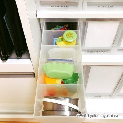 幼稚園のお弁当箱の収納(無印良品ポリプロピレンストッカー)