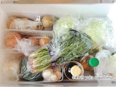 【わが家の収納】リアルな冷蔵庫・野菜室を大公開!魔窟にならない収納のコツ