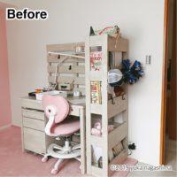 学習机と本棚の位置を変え、ランドセルの置き場を作る