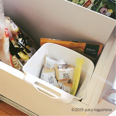 【わが家の収納】無印&IKEAで、お菓子やパンをスッキリ収納!(SUNNERSTA スンネルスタ小物入れ)
