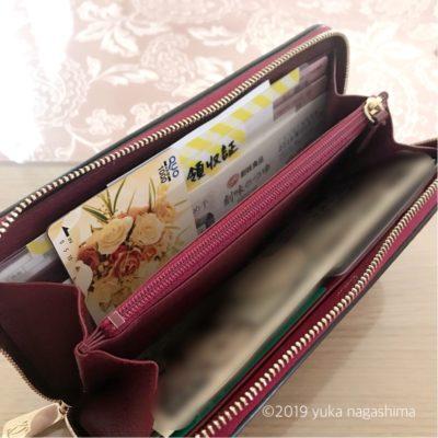 お財布の中身とポイントカードの収納