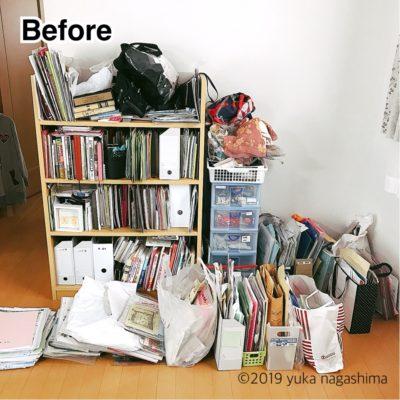 横浜の整理収納アドバイザー 書類整理 ビフォーアフター