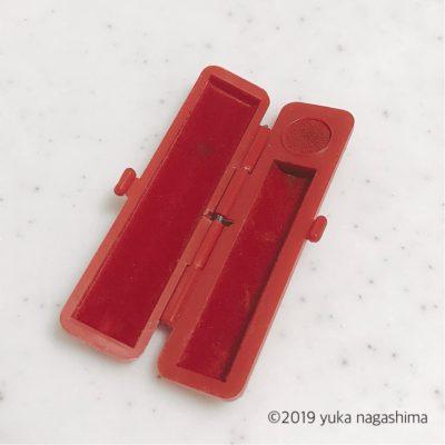 【セリア】ワンタッチで超便利!コンパクトで真っ白な印鑑ケース