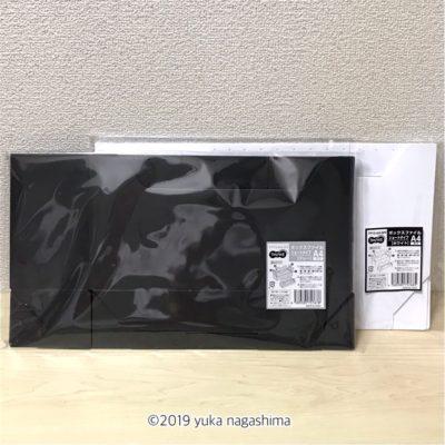 203円で買える新製品!PP製 ショートサイズ 組立式ファイルボックス TANOSEEブランドの進化が熱い!