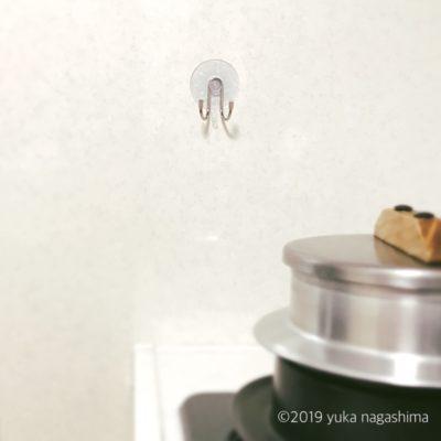 【セリア購入品】新活用術!ステンレスバスフックをキッチンの壁で使う