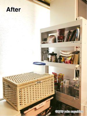 キッチンの整理収納ビフォーアフター 横浜市神奈川区 整理収納アドバイザー