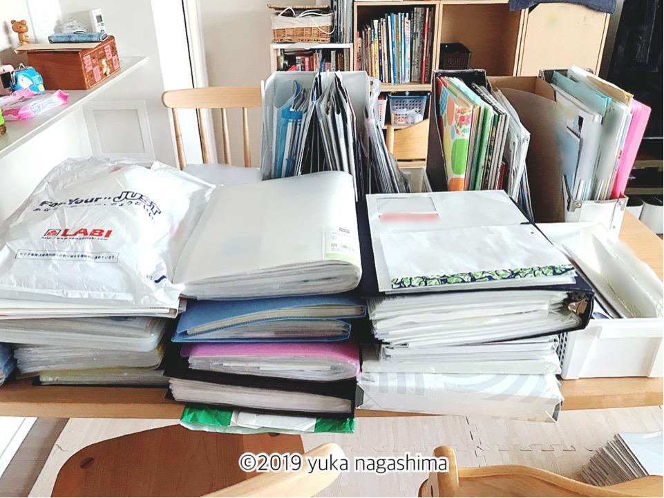 横浜市神奈川区 書類整理サポート 事例ビフォーアフター