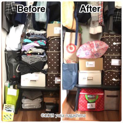 子供服クローゼットのお片付け ビフォーアフター ブログ 横浜市鶴見区 整理収納アドバイザー