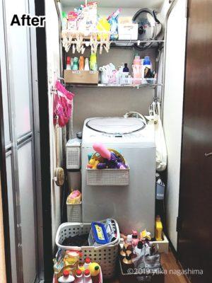 ビフォーアフター事例 洗面所の片づけ 横浜市神奈川区 整理収納アドバイザー