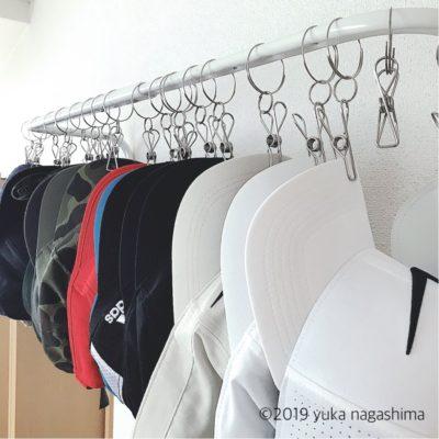 【IKEA×セリア】プチプラアイテムで大量の帽子をスッキリ収納!