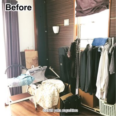 納戸部屋のお片付け ビフォーアフター ブログ 横浜市鶴見区 整理収納アドバイザー
