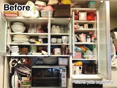 キッチン片付けのビフォーアフター 横浜市鶴見区 整理収納アドバイザー