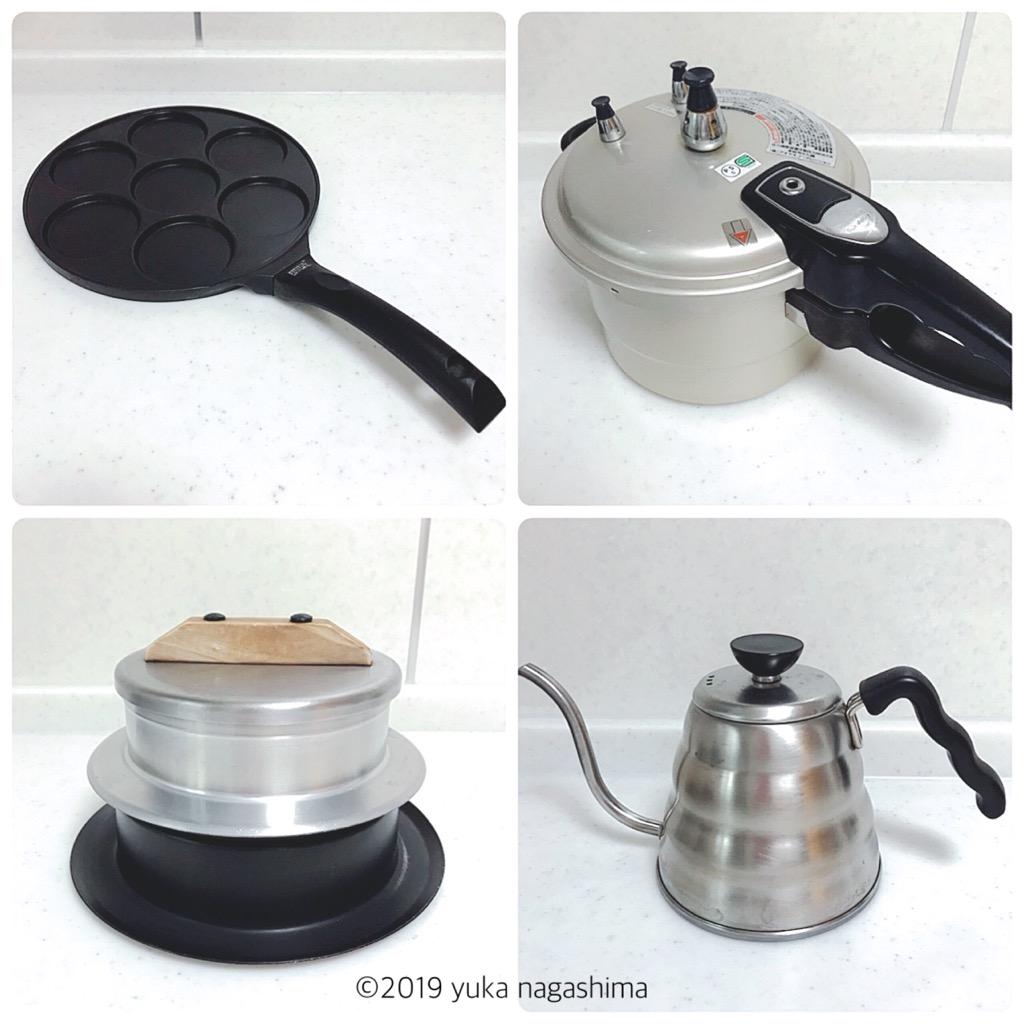 【愛用品】鍋の種類と持ち数
