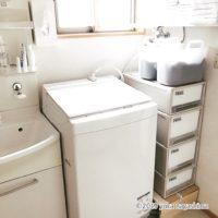 洗濯機買い換えました。TOSHIBA AW8-D8(W)