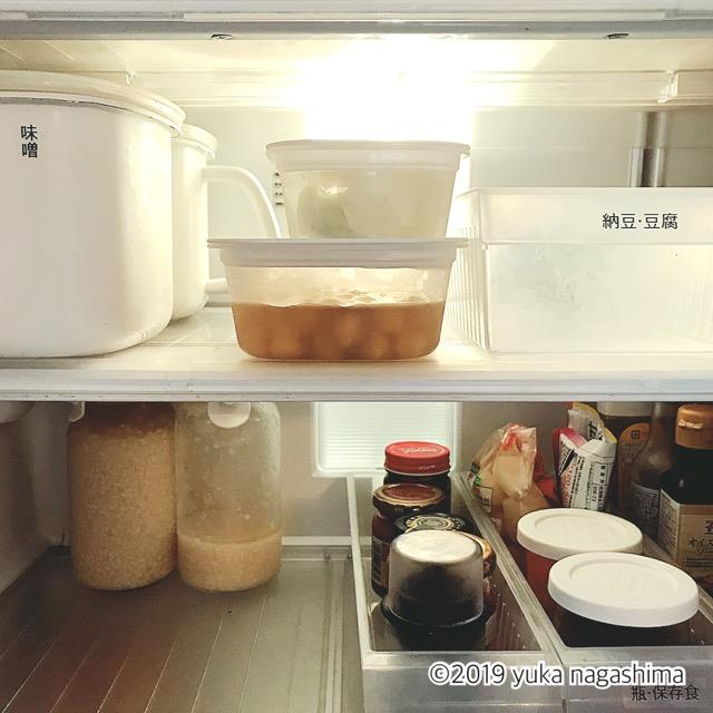 イオン そのままレンジ保存容器 セリア とにかく洗いやすい保存容器