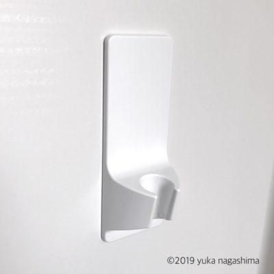 お、ねだん以上!999円でシャワーを好きな高さに調節!ニトリ マグネットシャワーホルダー(シャワーフック)