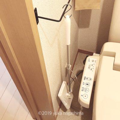 便器抱きつき掃除からの脱却!トイレの床掃除をラクにするSATTOらくらくトイレ床用ワイパー